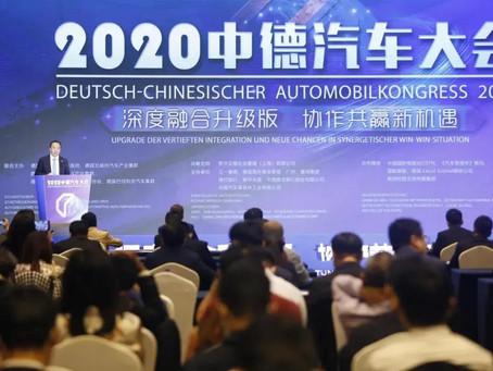 """2020中德汽车大会闭幕!""""云端对话""""开启两国产业合作新篇章"""