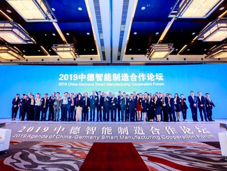 寻求中德合作机会 助推重庆传统制造业优化升级