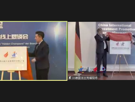 Xuzhou eröffnet Repräsentanz in Deutschland und lädt zum Austausch ein