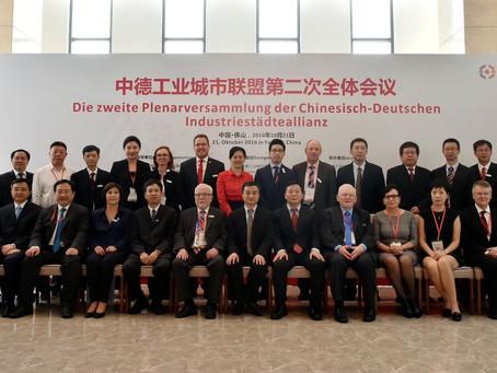 2. Vollversammlung der Chinesisch-Deutschen Industriestädteallianz, Foshan China, 20.10.2016