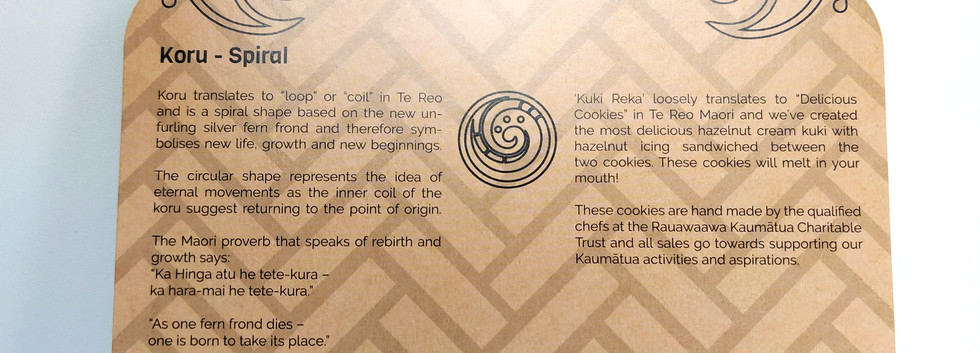 Koru Cookie Packaging