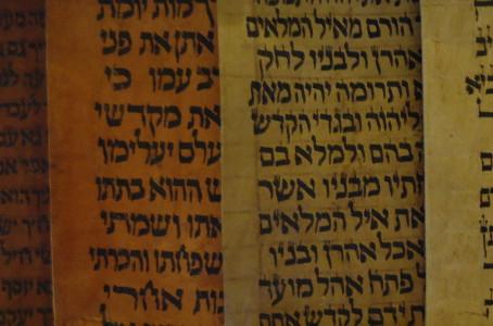 O Código de Energia do Alfabeto Hebraico: Uma introdução a Linguagem de Estrutura e Energia