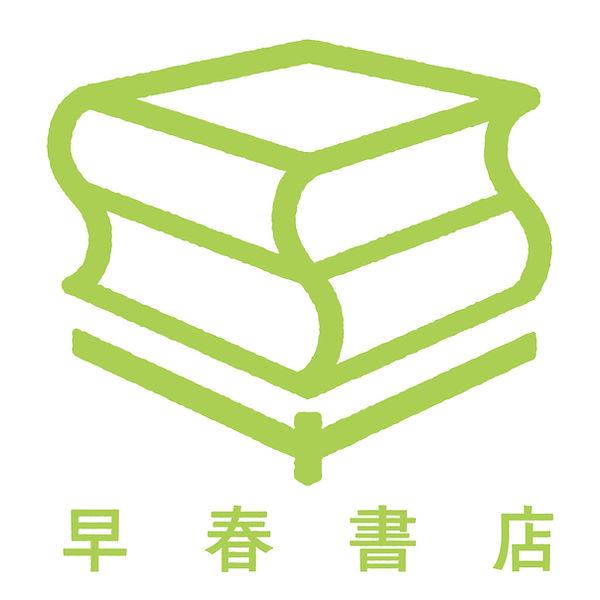 SSS_logo_BG2.jpg