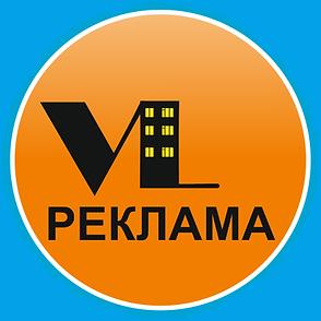vl лого 2.png