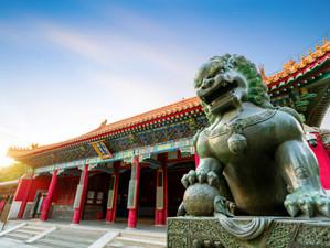 Siete datos curiosos de la economía China que te sorprenderán