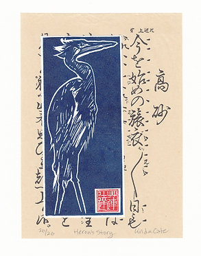 Heron's Story