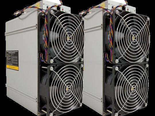 Bitmain Antminer S17 53Th  Uygun Bitcoin Makinesi