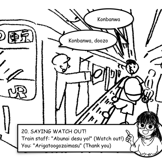 "Lesson 20 - Saying ""Watch Out!"""