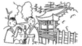 Animation 14a.jpg