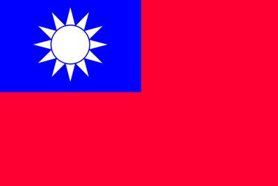 中華民国(台湾)への行き方
