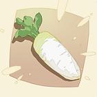 一般白蘿蔔 拷貝.png