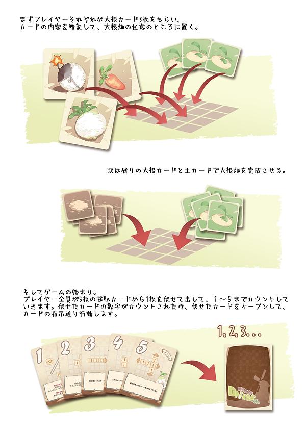 網頁說明01.png