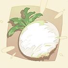 巨大白蘿蔔.png