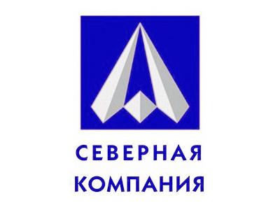 Severn_kompaniya