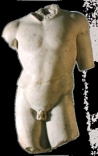 Sammlung_Antike Kopie.png