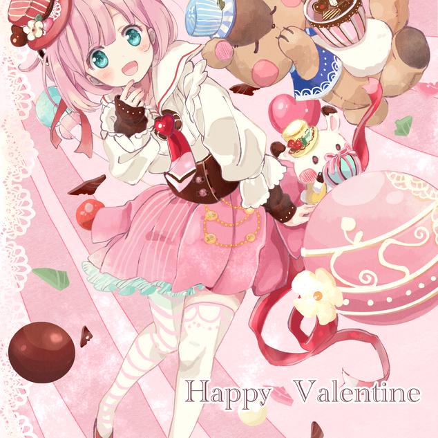 ハッピーバレンタイン2021