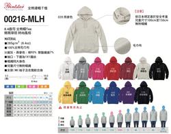 216-MLH  毛巾布連帽T