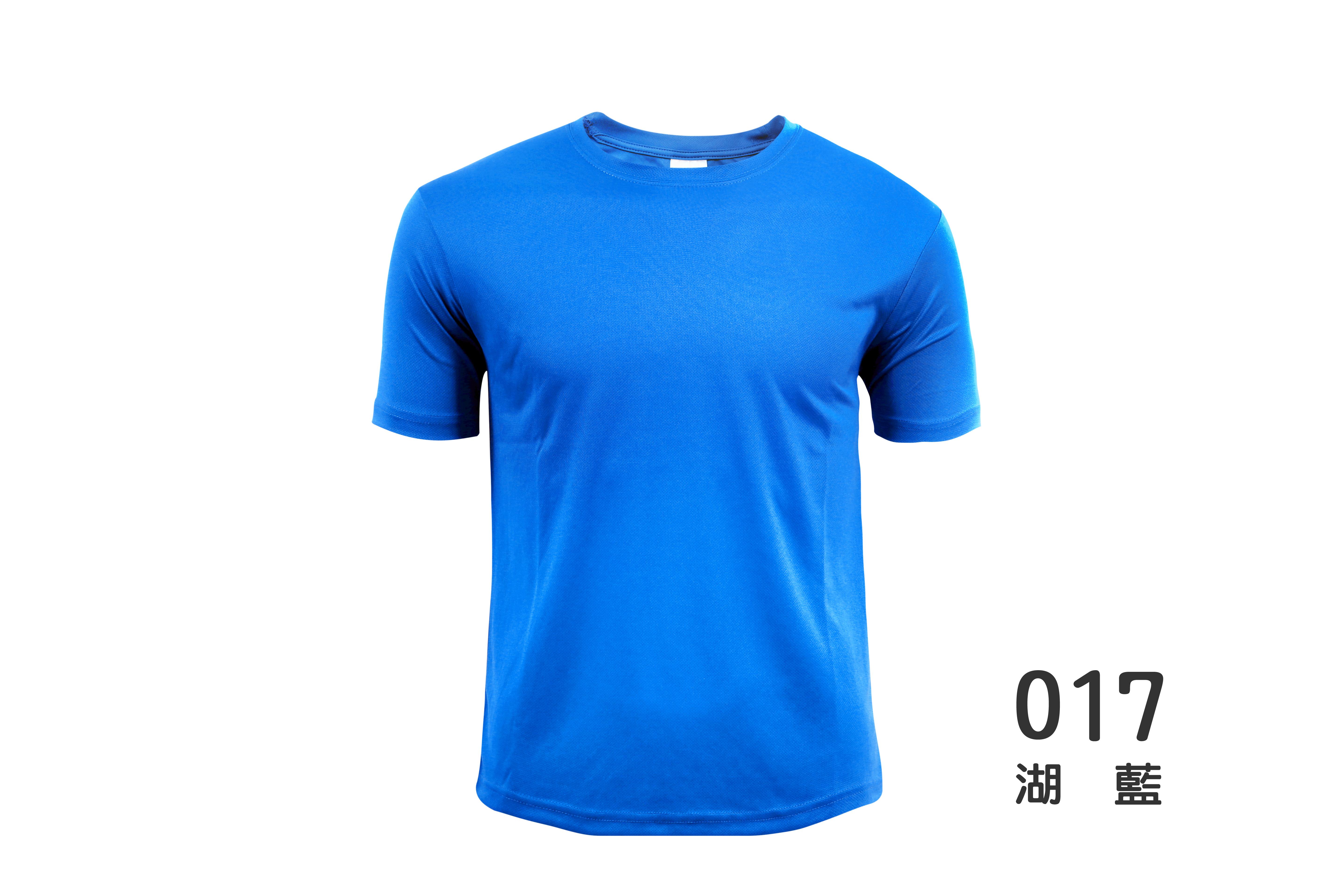 017湖藍-1-01