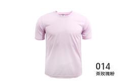 014茶玫瑰粉-1-01