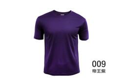 009帝王紫-1-01