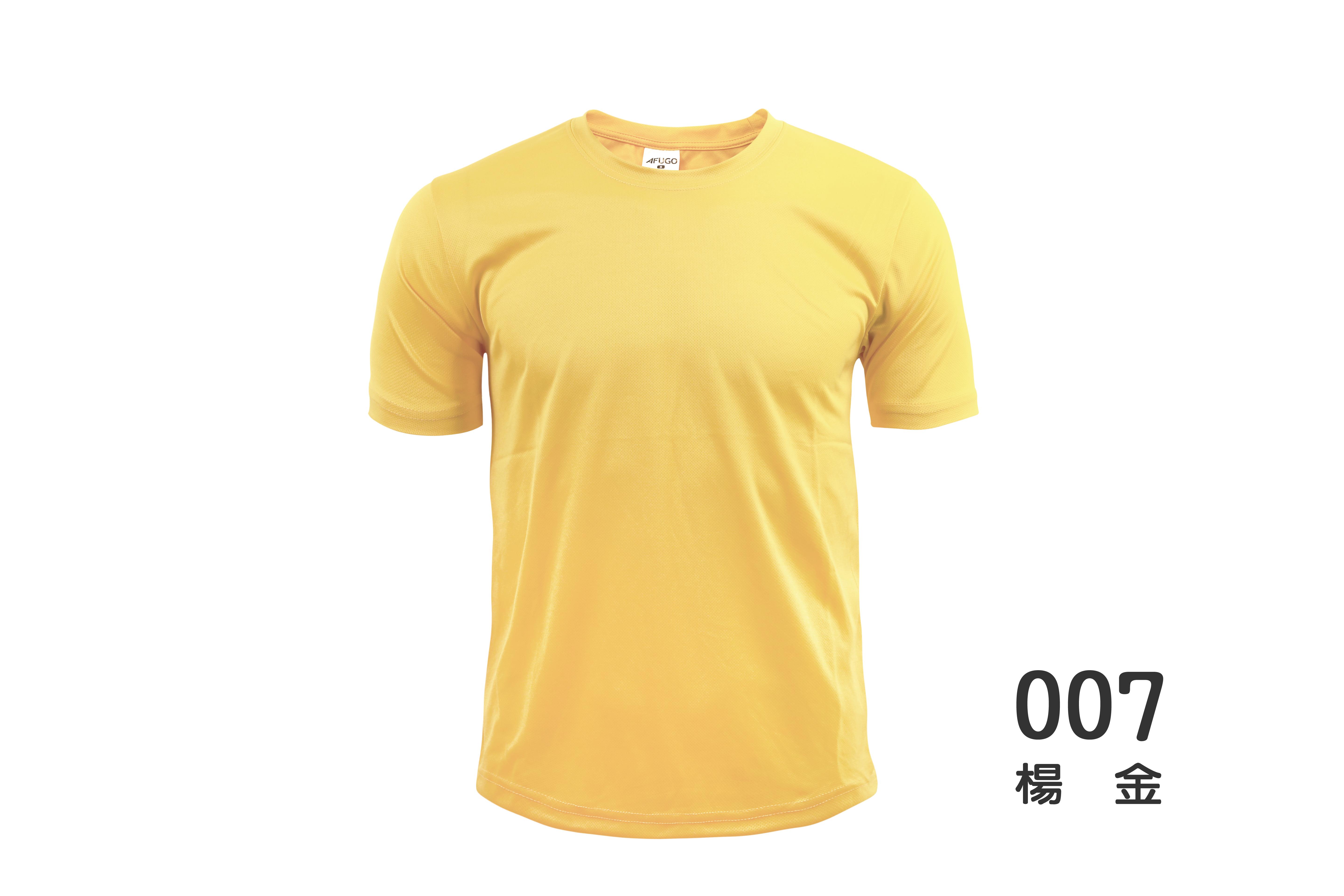 007楊金-1-01