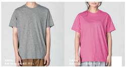 083-BBT 全棉輕盈T-shirt