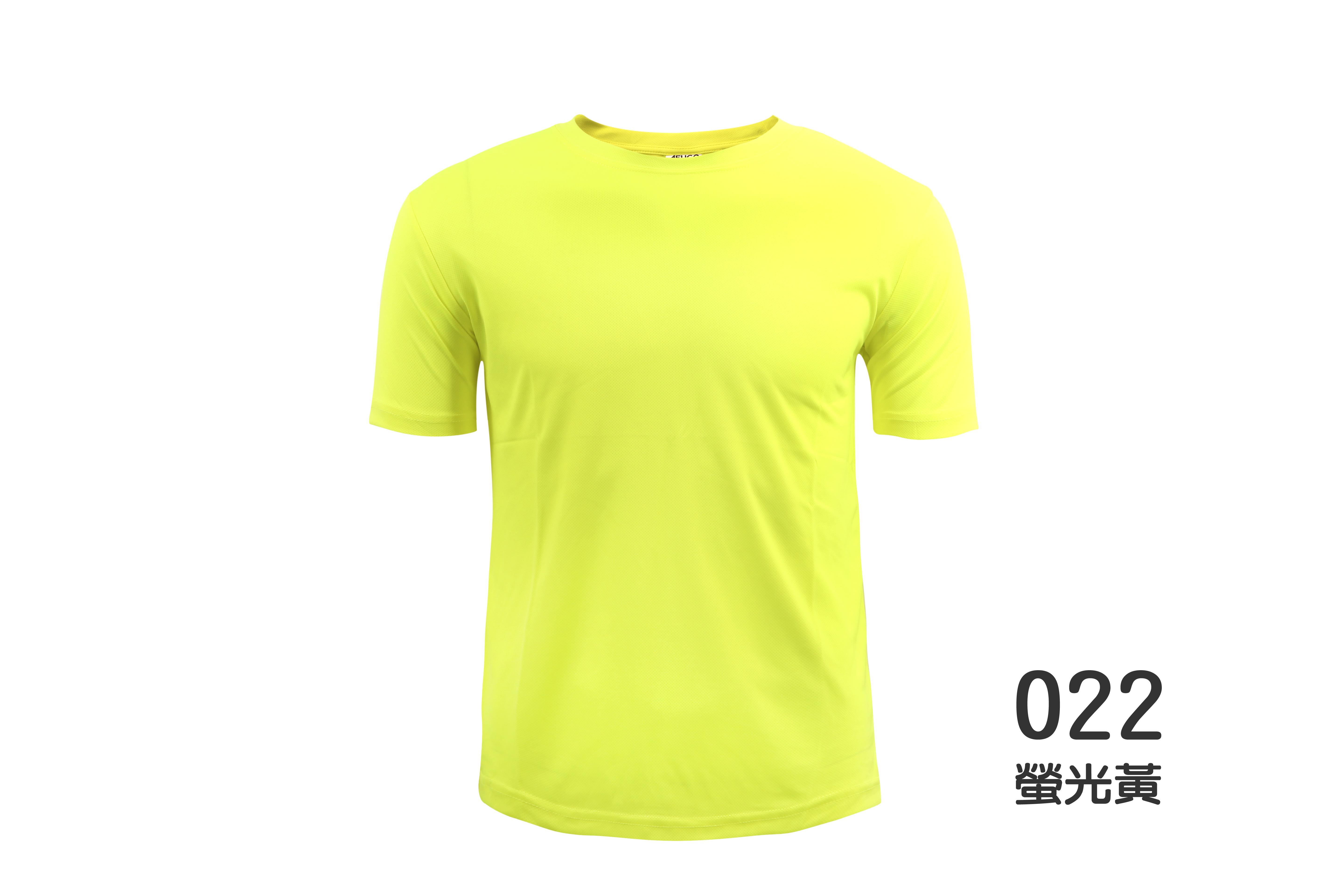 022螢光黃-1-01