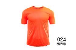 024螢光橘-1-01