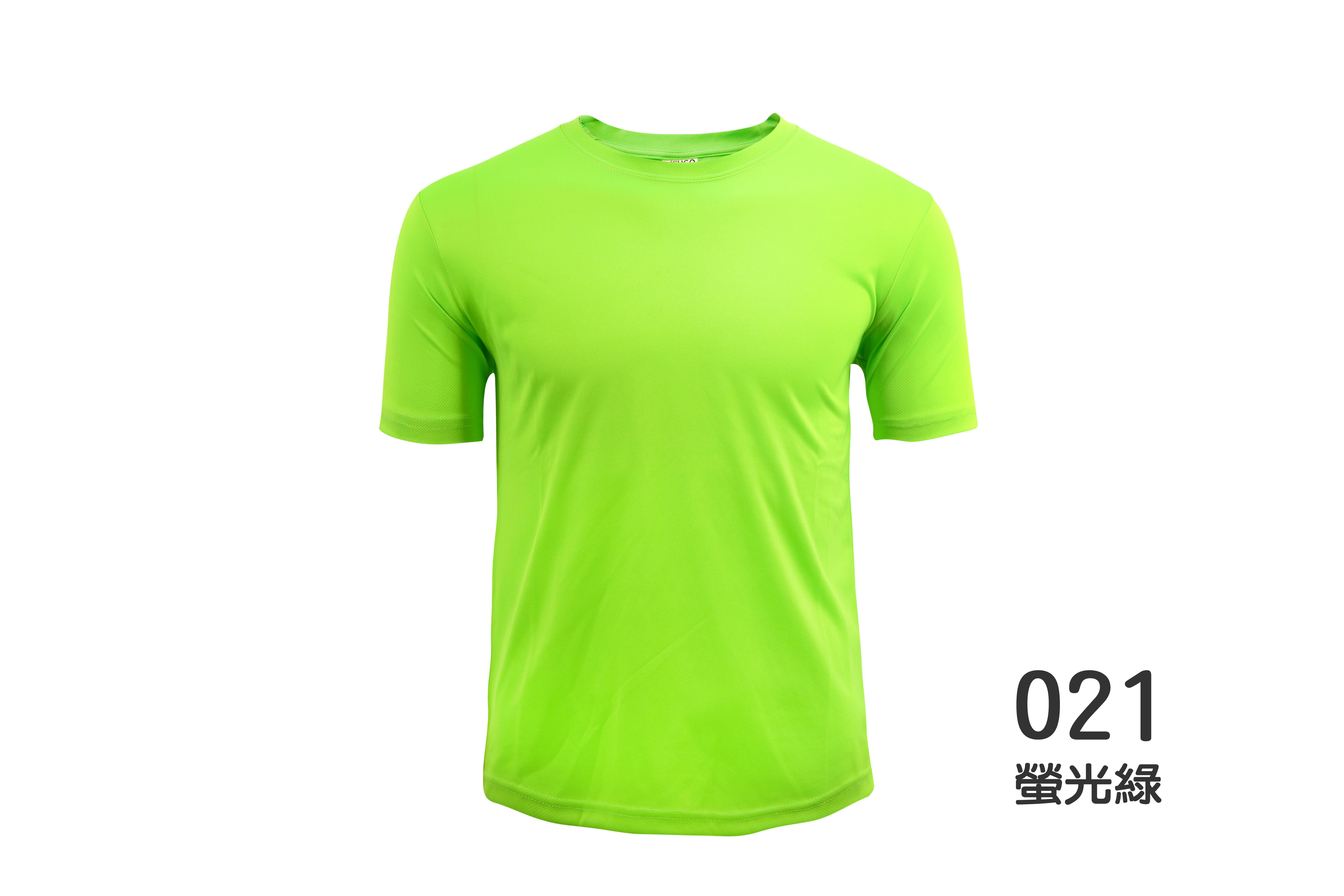 021螢光綠-1-01