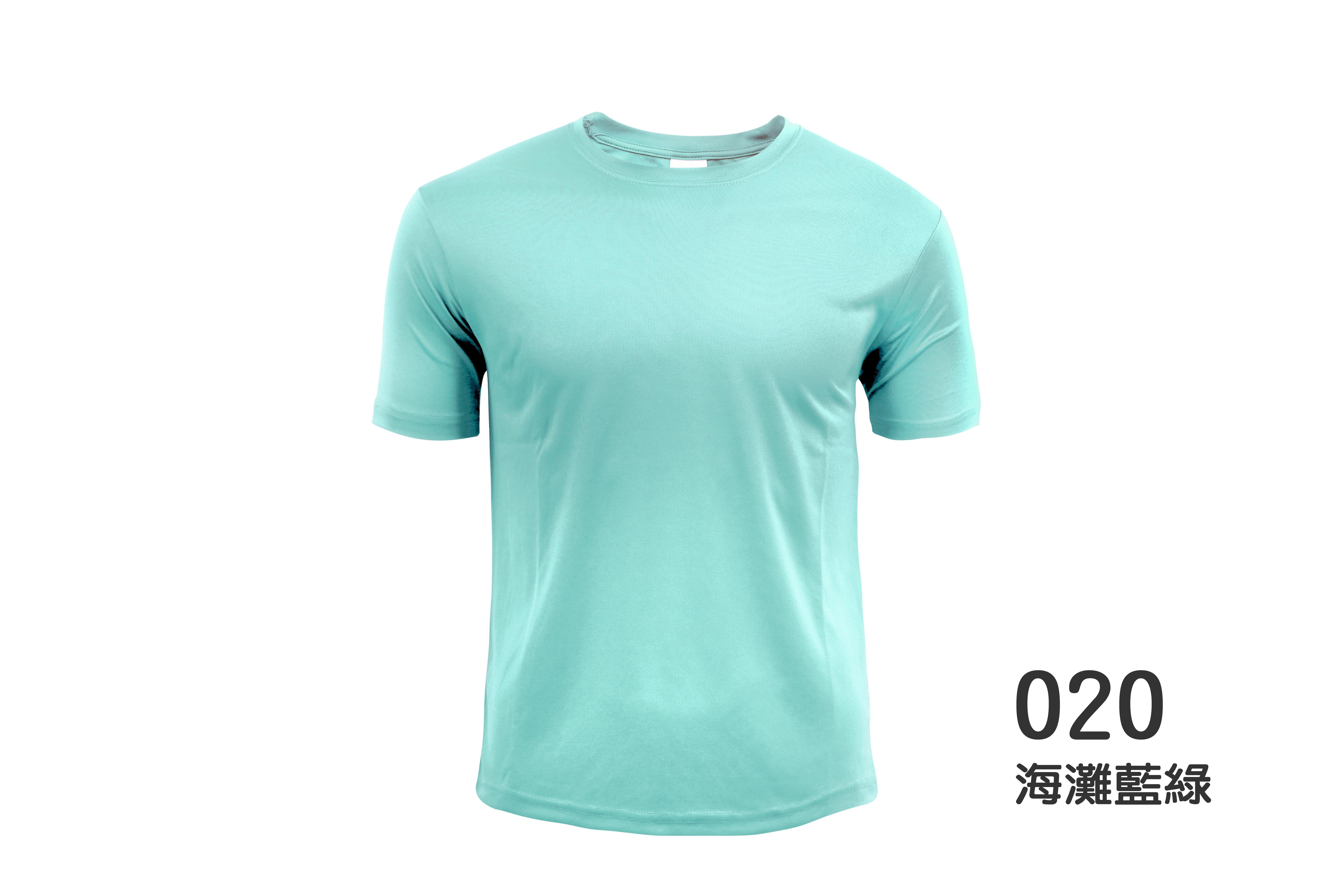 020海灘藍綠-1-01