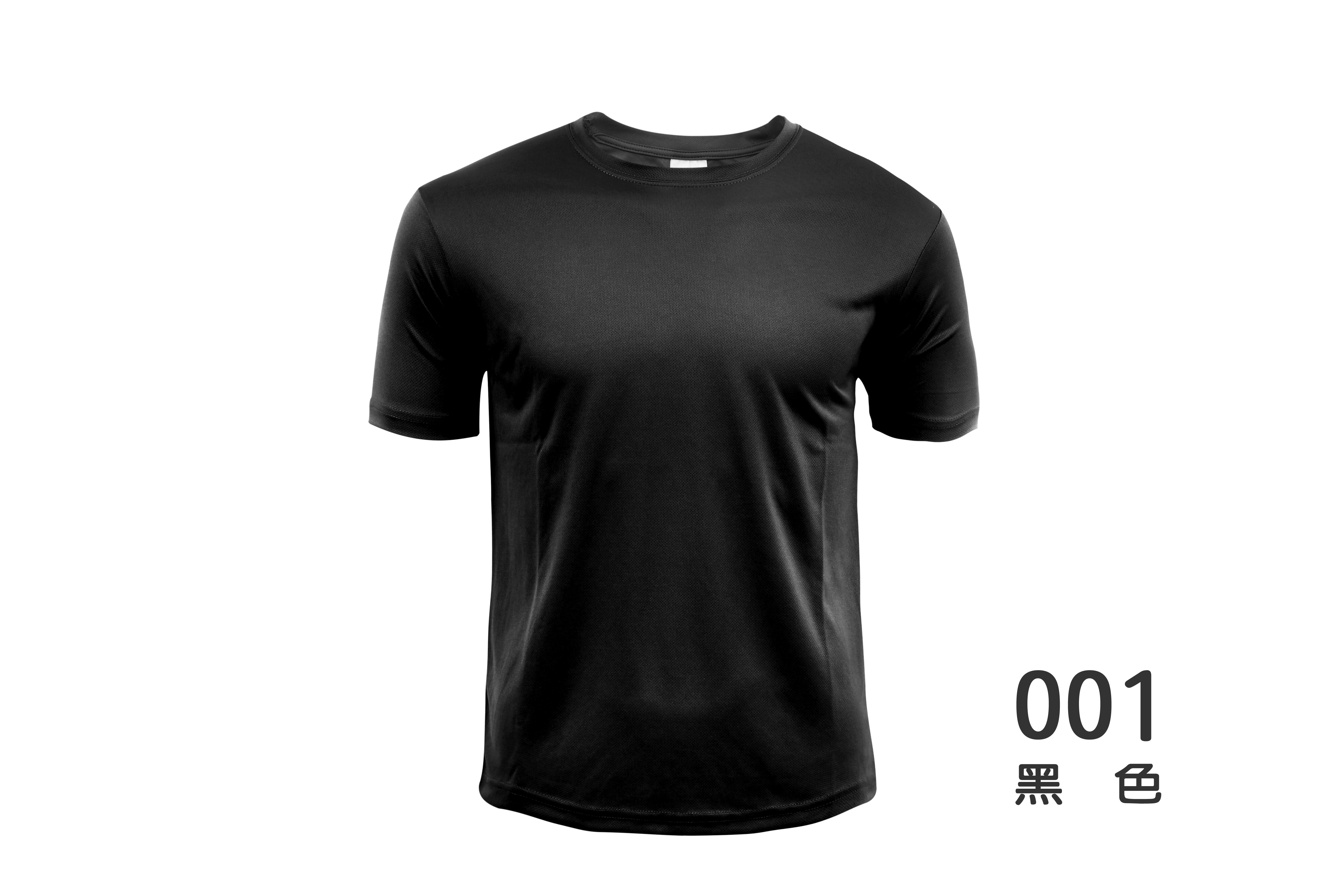 001黑色-1-01