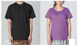 085CVT-全棉T-shirt