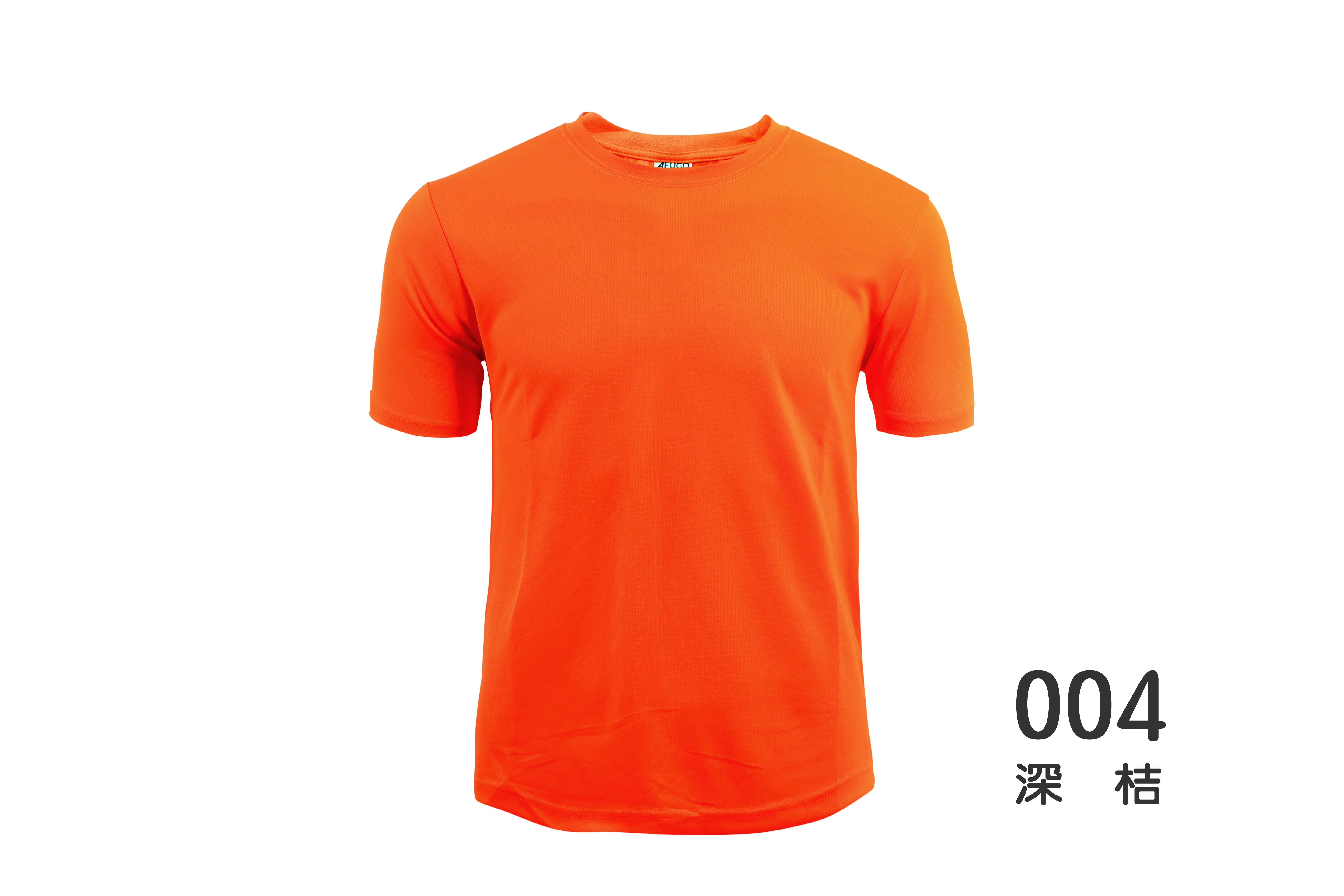 004深桔-1-01