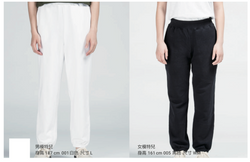 00218-MLP-毛巾布長褲