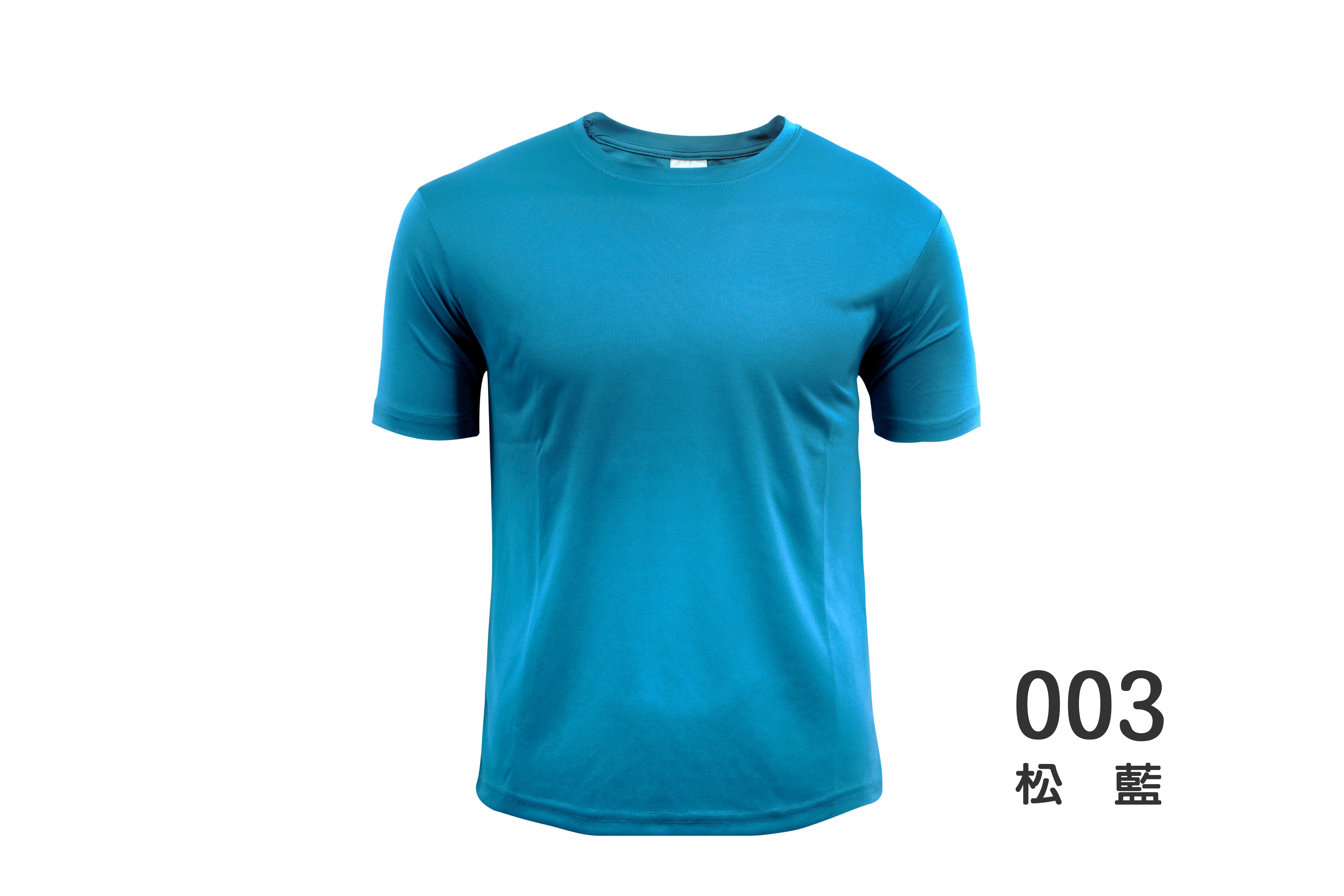 003松藍-1-01