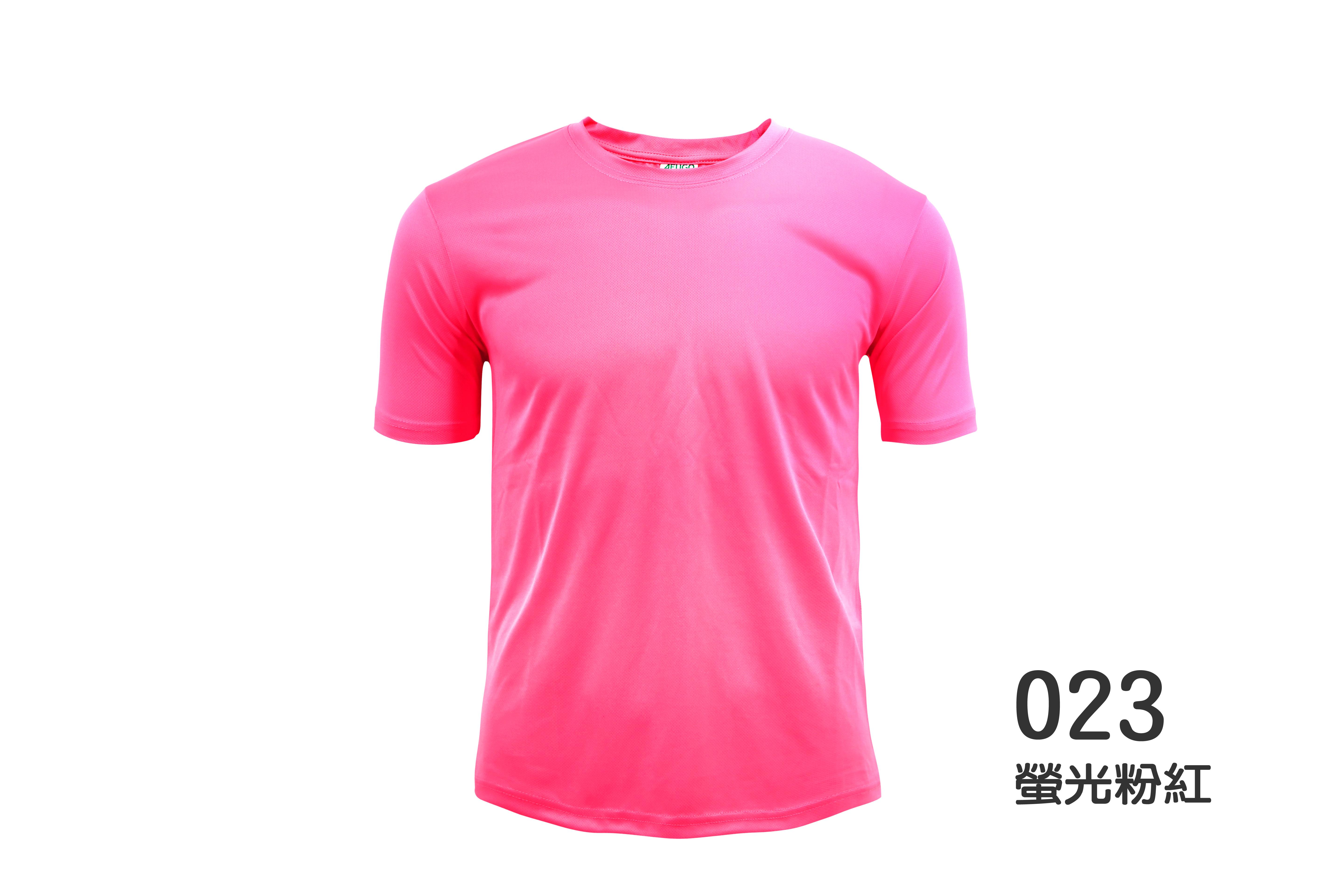 023螢光粉紅-1-01