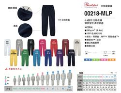 218-MLP  毛巾布長褲