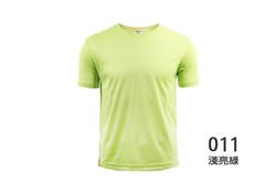 011淺亮綠-1-01