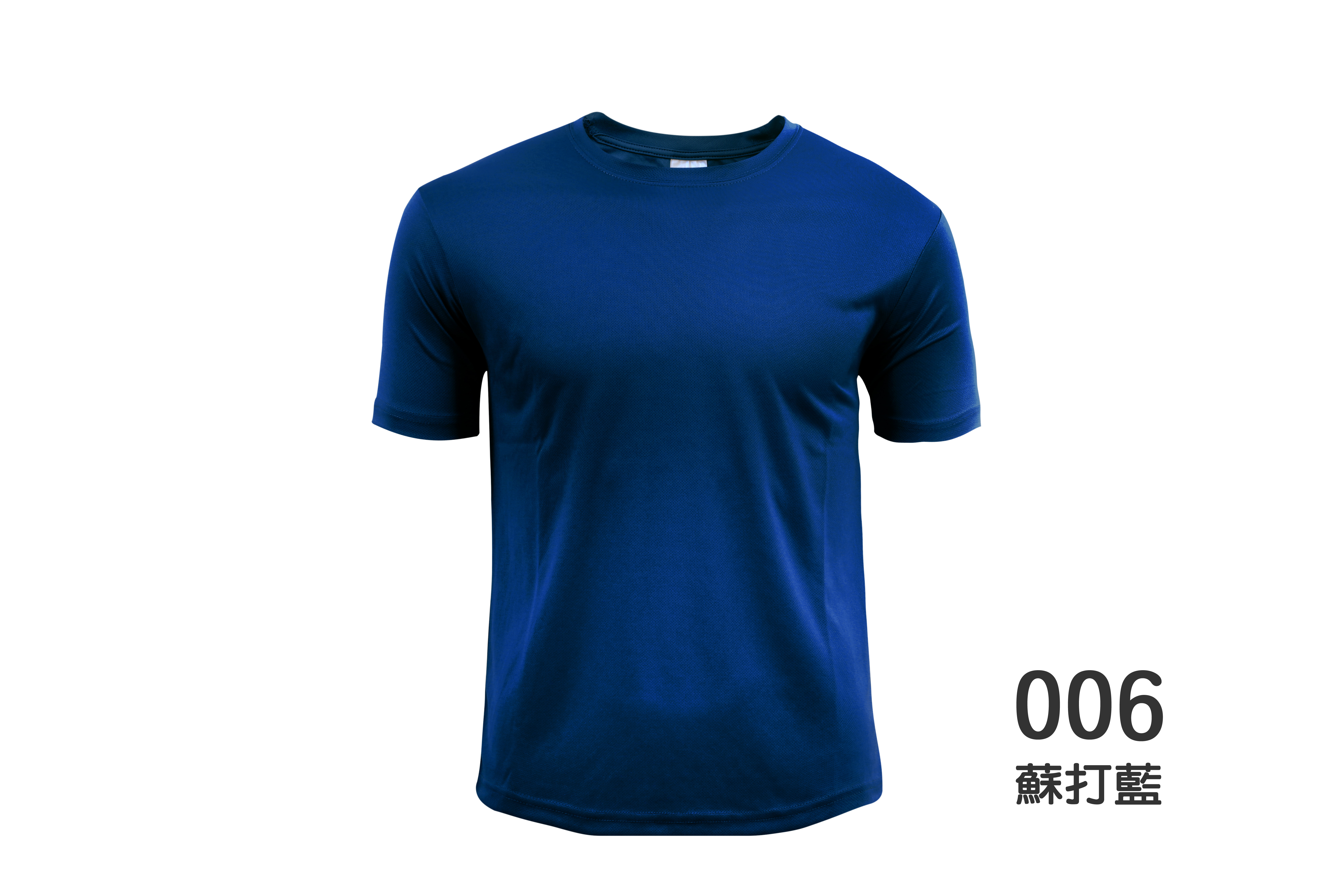 006蘇打藍-1-01