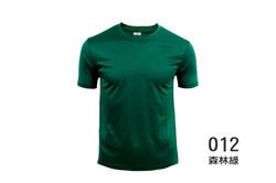 012森林綠-1-01