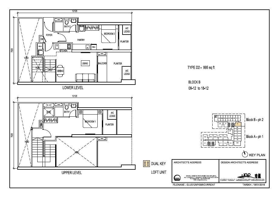 The Luxe Floor Plan Type D2 995sqft