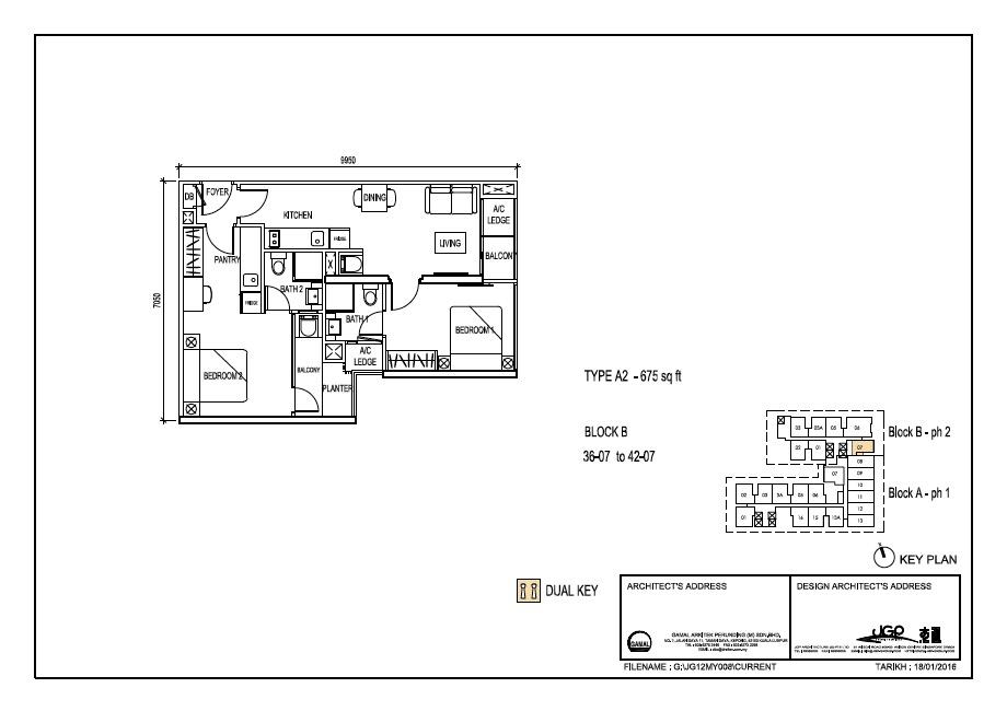 The Luxe Floor Plan Type A2 675sqft