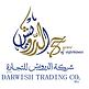 darwish logo.png