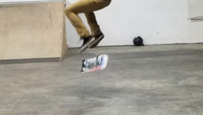 Game of Skate Contest 10/9