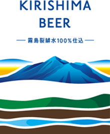 kirinokura_logo.png