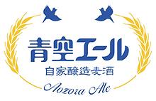 aozora_logo.png