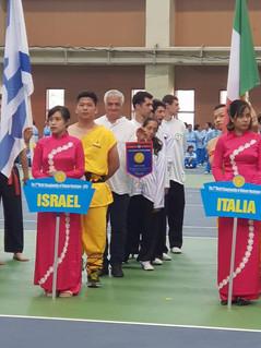 משלחת ישראלית