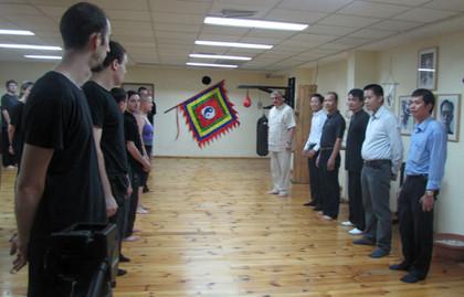 שגרירות ווייטנאם