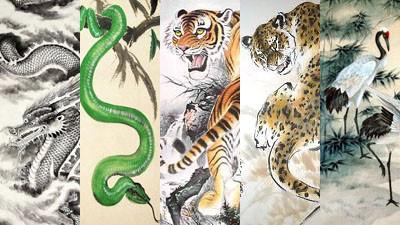 מערך חמש החיות בוין צ'ון קונג פו