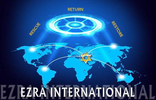ezra international